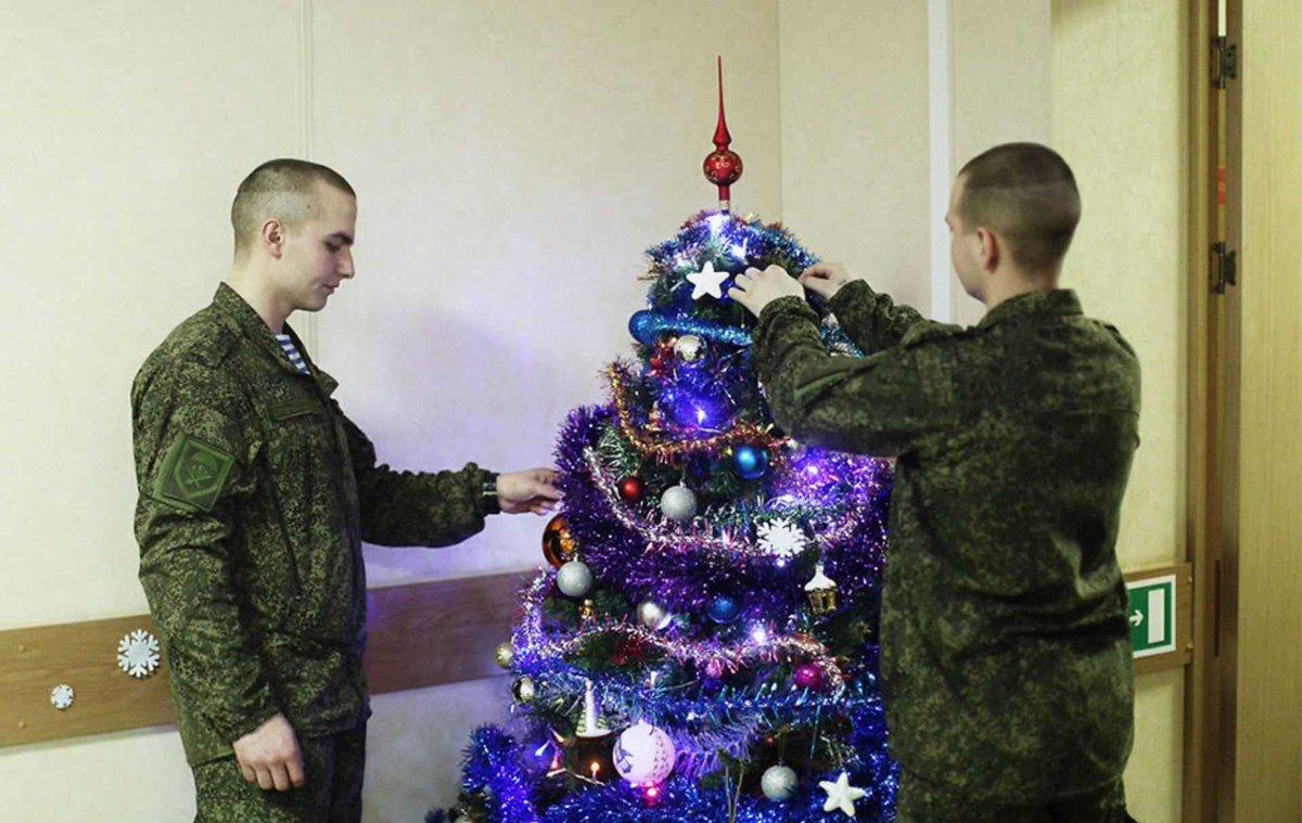 период поздравление новым годом для военных видимо название