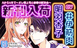 "Renta!【公式】 on Twitter: ""【アニコミ最新話入荷!】 スマホで見る ..."