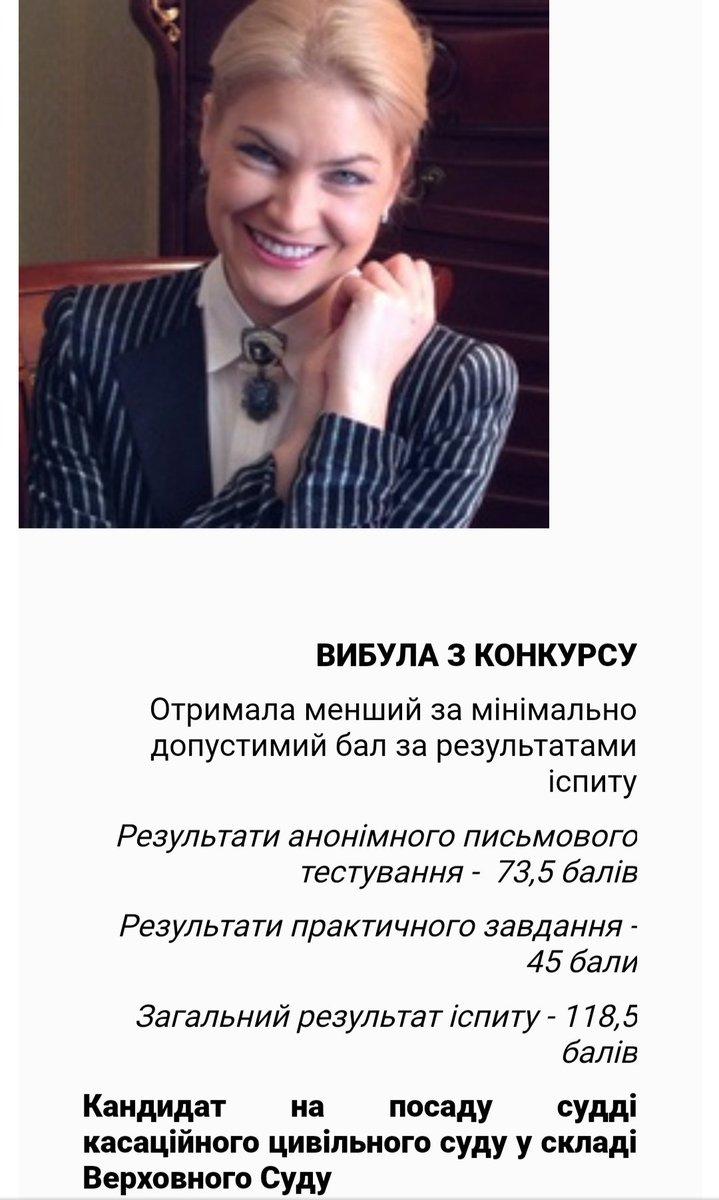 Зеленський звільнив Трубу і призначив т.в.о. голови ДБР нардепку від СН Венедіктову, - указ - Цензор.НЕТ 522