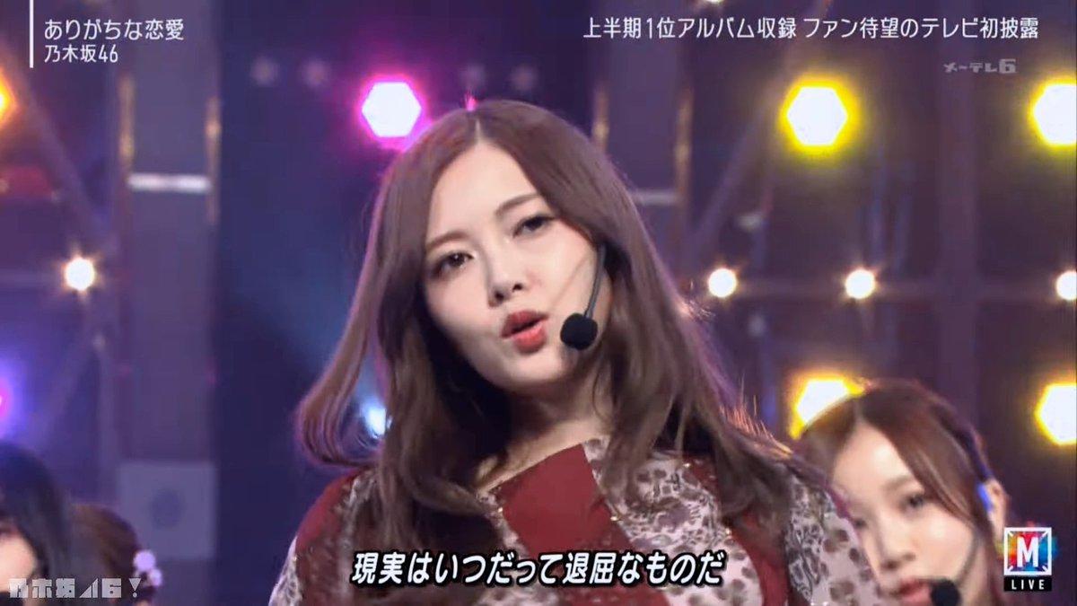 ありがち な 恋愛 ライブ