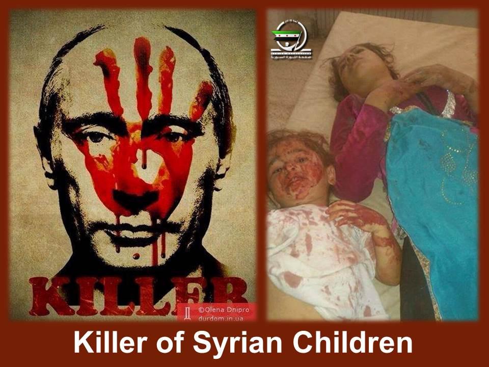 لم يأت هذا المجرم إلى #سوريا للدفاع عن مصالح #روسيا بل للقضاء على الثورة وإنقاذ نظام كلب #إسرائيل نيابة عن قوى الشر والحقد والطغيان في العالم، وسينفذ نفس الدور القذر في أي بلد إذا احتاج الأمر. #Russia_is_terrorist #Putin_is_child_killer #روسيا_إرهابية #بوتين_قاتل_أطفال_سوريا https://t.co/Hb7bBtthch