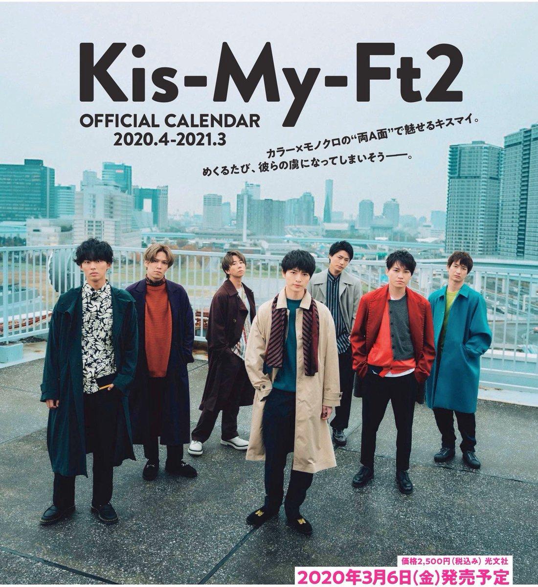 My ft2 ツイッター kis