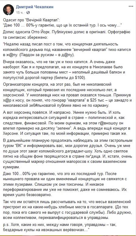 Зеленский подписал Избирательный кодекс - Цензор.НЕТ 2253