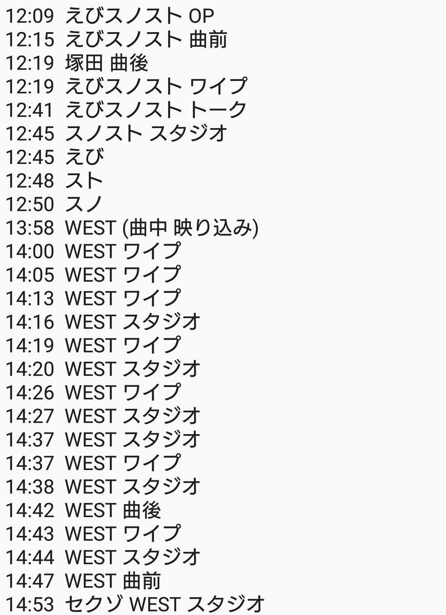 m ステ スーパー ライブ 2019 出演 順