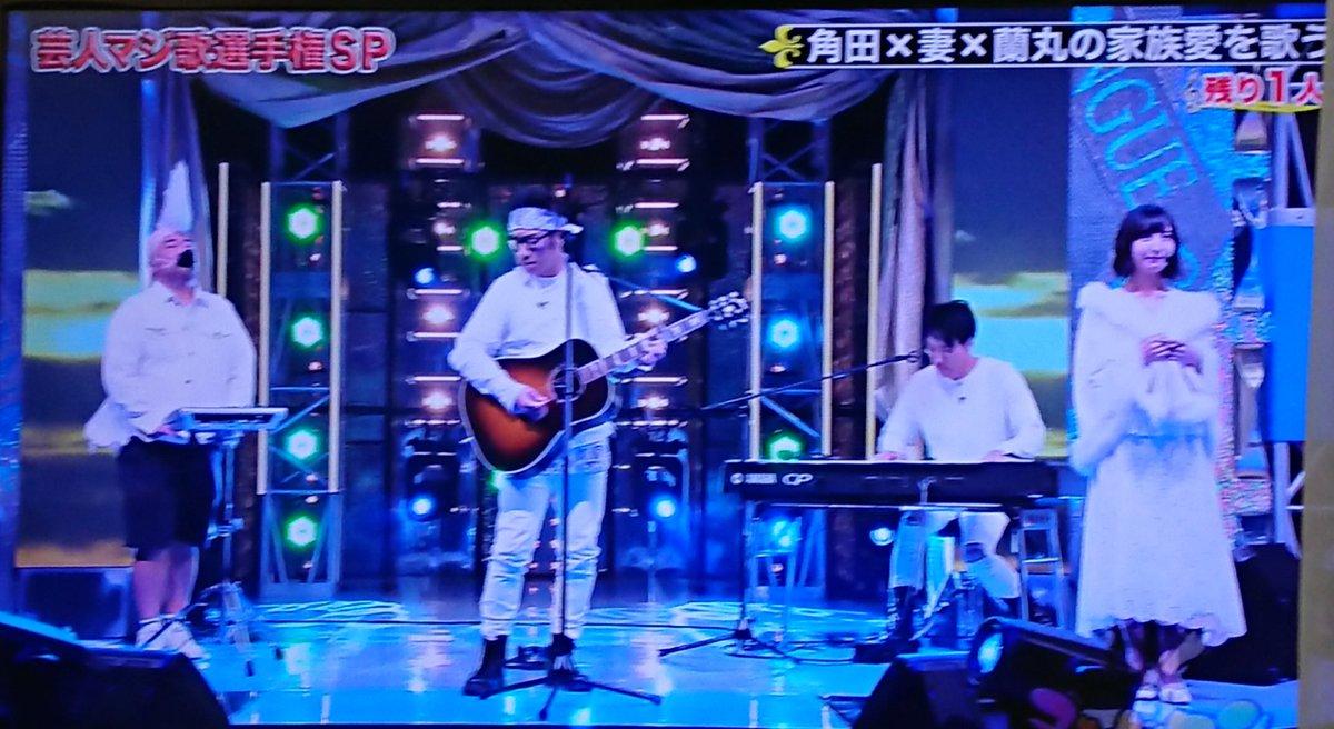 角田 妻 03 東京