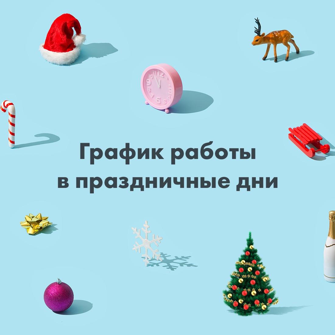 райффайзенбанк официальный кредит москва управление кредитным портфелем коммерческого банка
