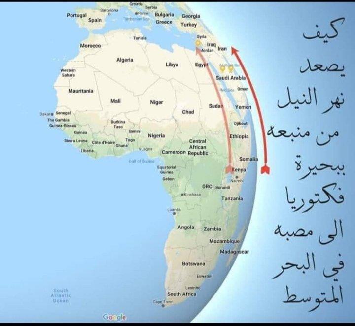 خريطة توضح منابع نهر النيل Sodusvillage Org