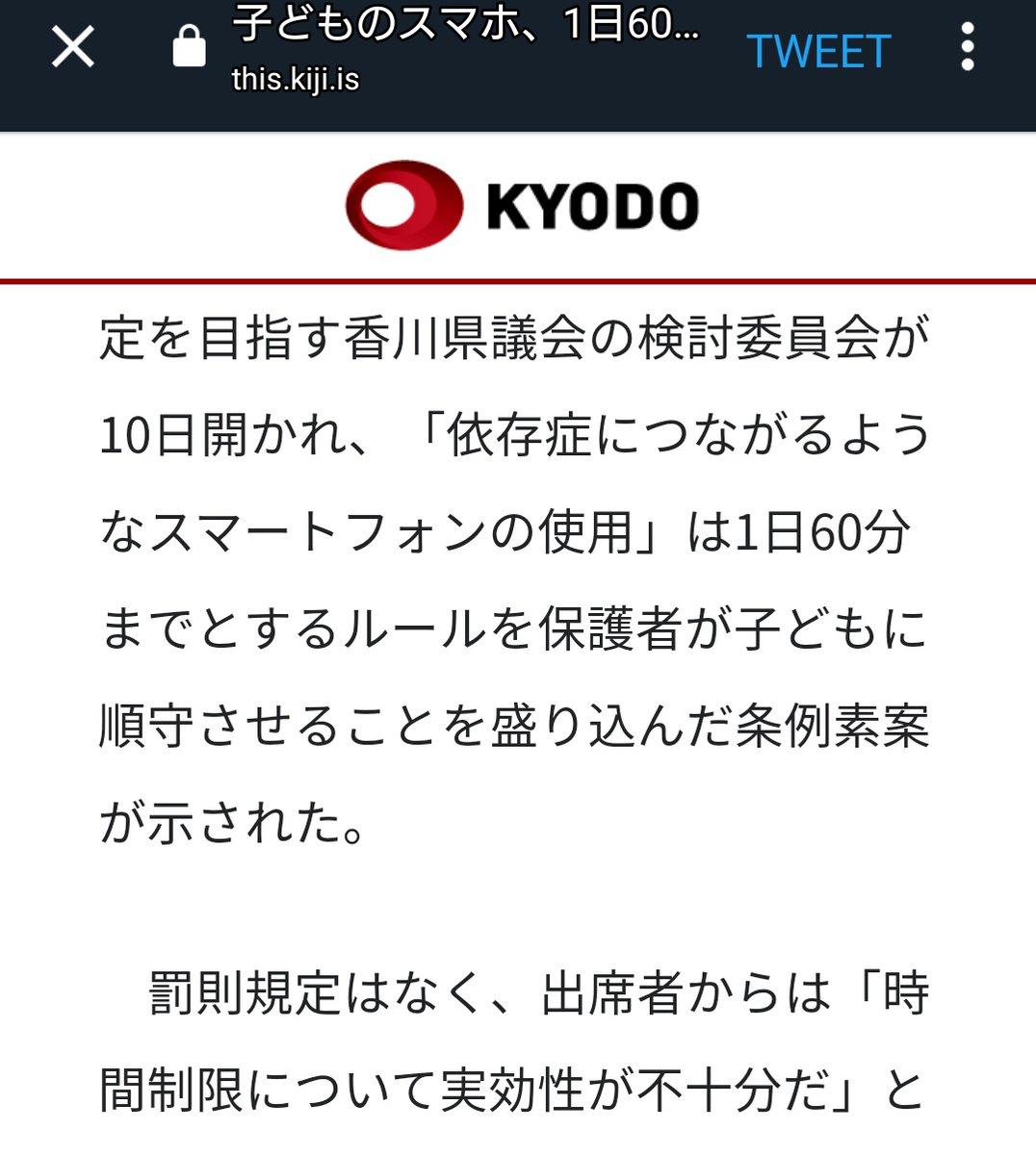 Media Tweets By 戦説摩訶般若波羅蜜多心経艦自在菩薩行深y般若波羅蜜