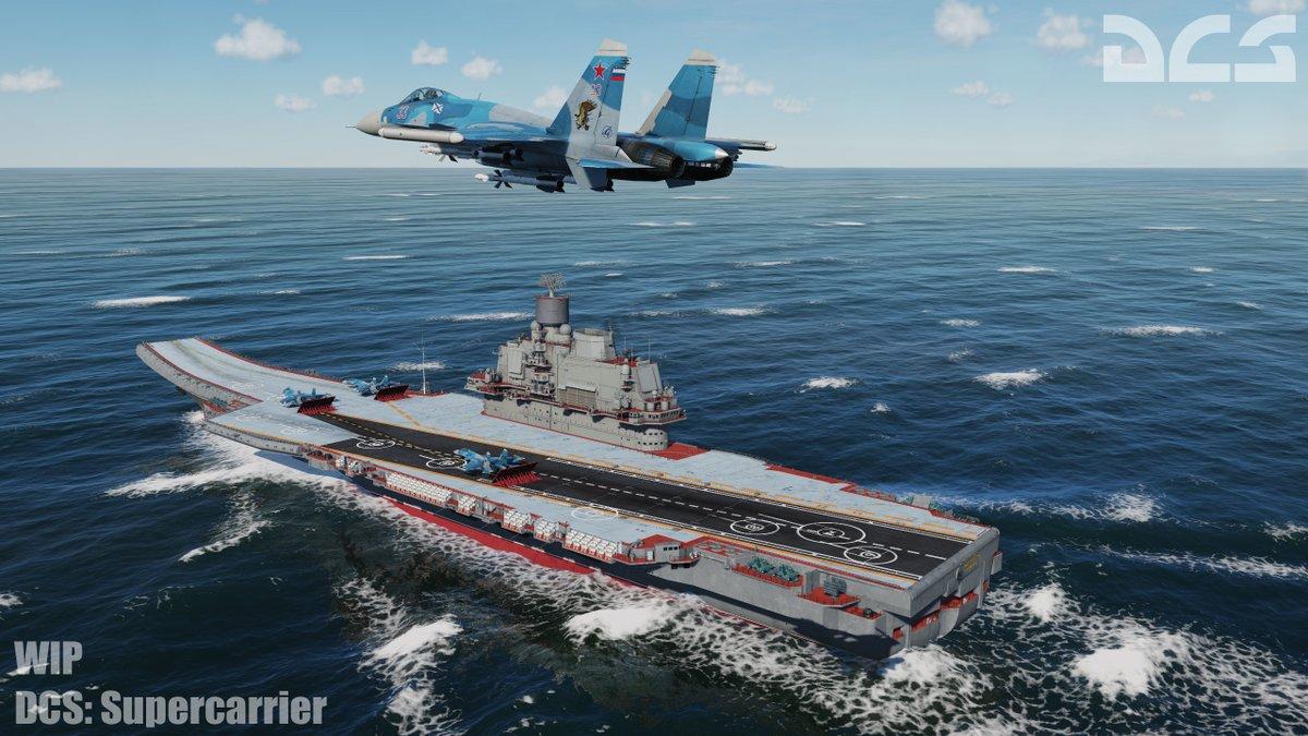 Открыт предварительный заказ на модуль авианосцев класса Нимиц
