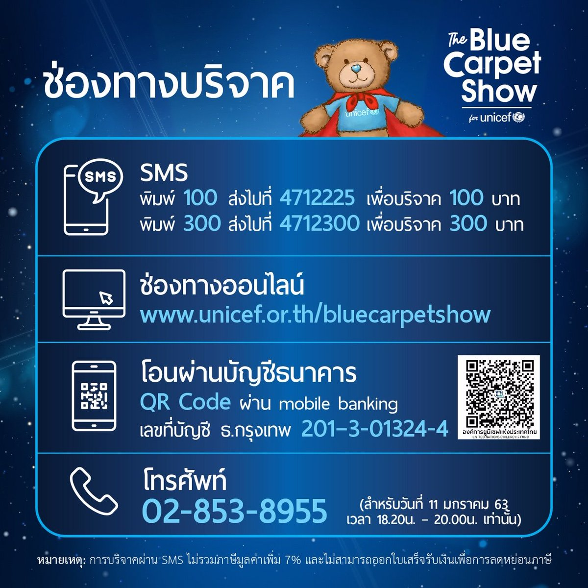 Bambam will be at The Blue Carpet Show, UNICEF and will be performing.  It's a fundraising event, donate if you  want to. This is for our future, The Children's  #TheBlueCarpetShowxBamBam #BamBamxUNICEF  #BamBam @GOT7Official @Bambam1a<br>http://pic.twitter.com/Helk4lEryv