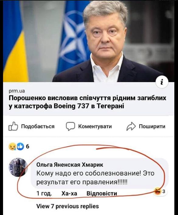 """""""Слуга народу"""" висунула Костіна на пост глави правового комітету Ради, - Корнієнко - Цензор.НЕТ 4754"""