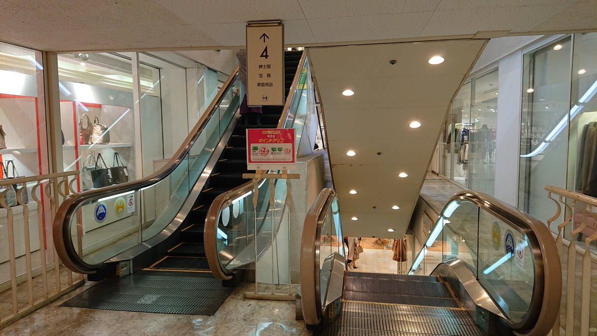 百貨店 四日市 近鉄