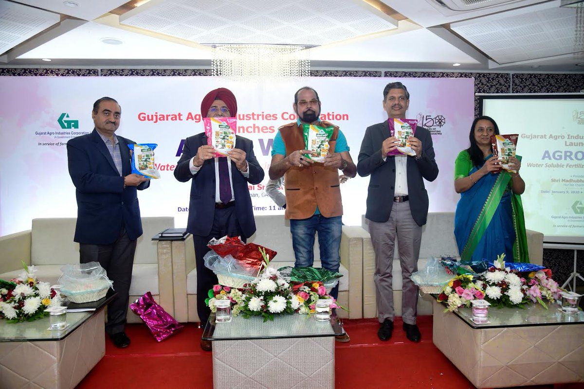 GAIC launches Water Soluble Fertilizers