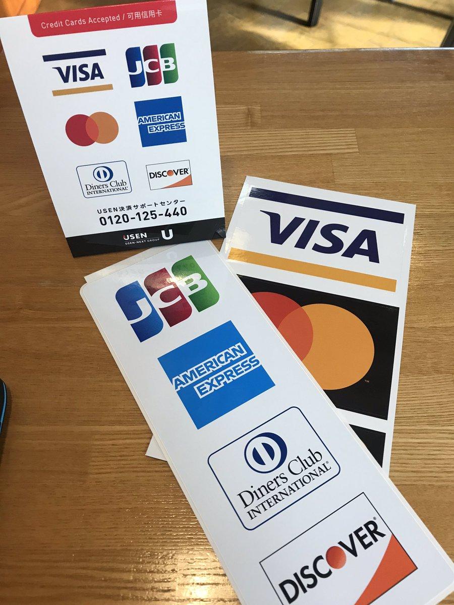 皆さまお待たせ致しました✧︎!ようやく らいらっくでもクレジットカード決済出来るようになりました(  ˊᵕˋ  )♡当店では他にPayPay LINEpay merPayもお使い頂けます\ ♪♪ /時代はキャッシュレス💸スタッフも付いていくのに必死…🤫よろしくお願い致します~♩♩