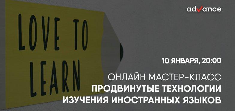 регистрация иностранных граждан на почте документы