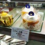 不二家のケーキのネーミングセンス!シフォン主義。!