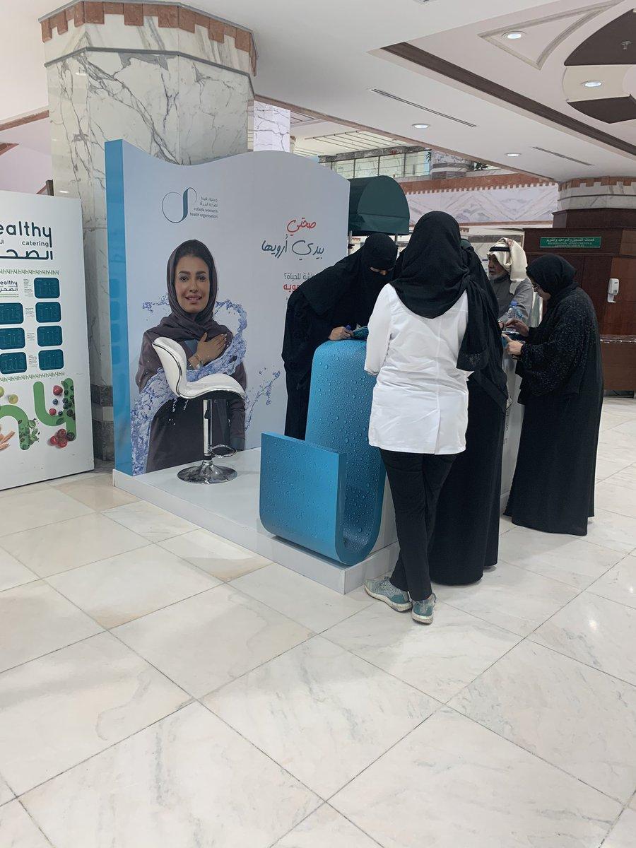 تفاعل الحضور مع فعاليات حملة #متعطشة_للحياة في مستشفى الملك فيصل التخصصي@KFSHRC يعكس مدى اهتمامهم بالصحة وتعطشهم للحياة ✨