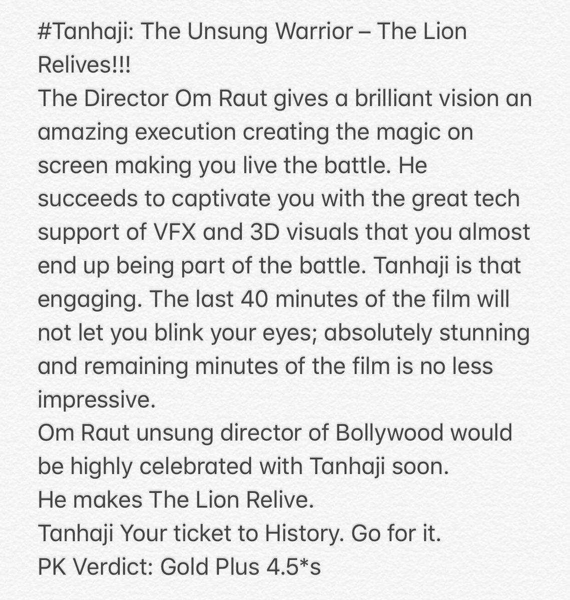 #TanhajiReview The Lion Relives!!! Read more 👇 PK Verdict:GoldPlus4.5*s @ADFFilms @ajaydevgn @itsKajolD @SharadK7 @Universal_PR @TSeries @omraut @AjayAtulOnline @itsBhushanKumar #Saifalikhan @SachetParampara @ShankarEhsanLoy