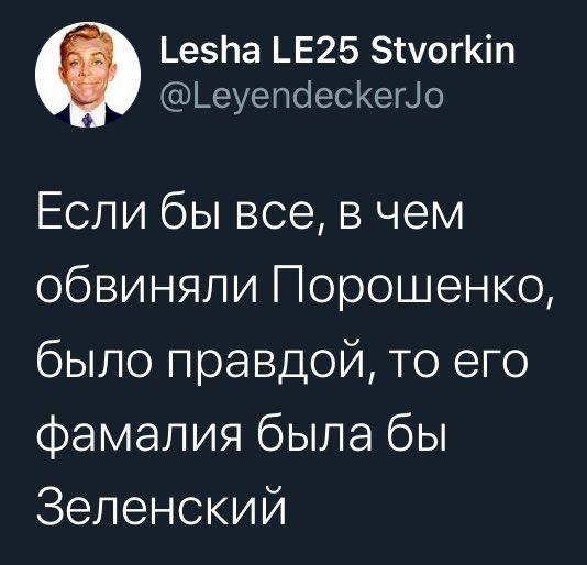 Пристайко провел в Офисе Президента брифинг о расследовании крушения украинского самолета в Иране - Цензор.НЕТ 1556
