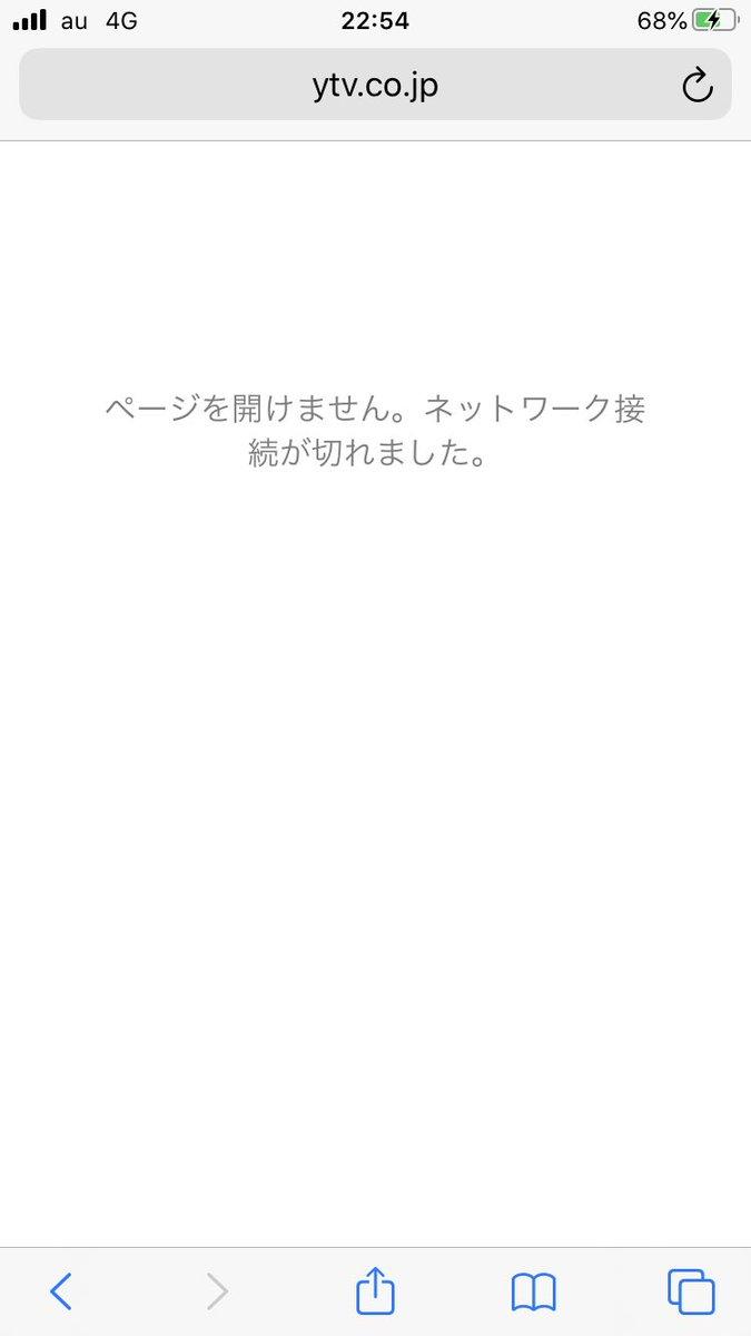 者 プレゼント dx 視聴 ダウンタウン