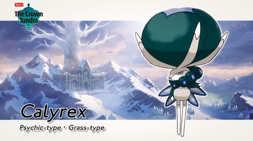 Serebii Net On Twitter Serebii Update The Legendary Calyrex A Psychic Grass Type Https T Co Gdbxkhsvkt