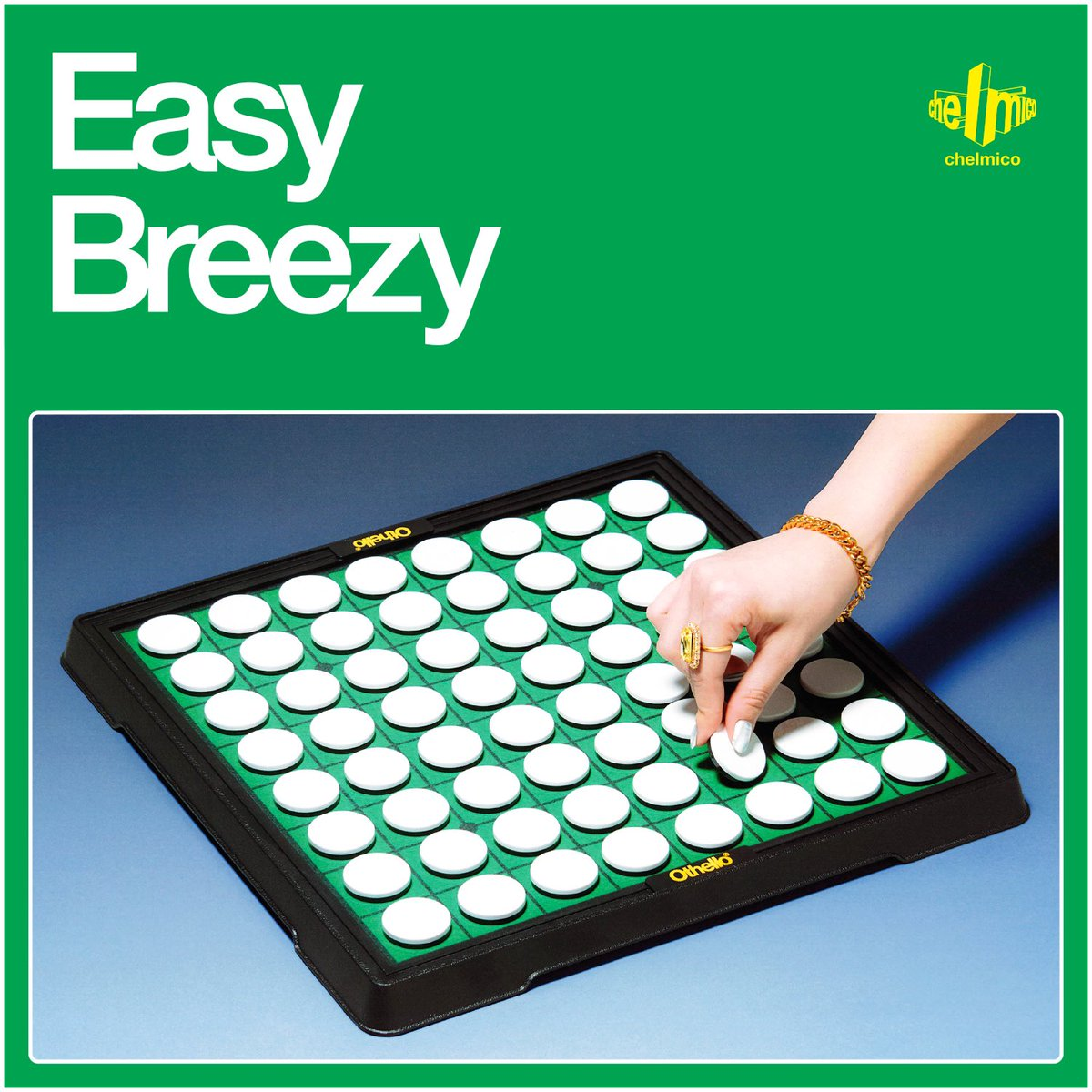 ❣️お知らせ❣️chelmico「Easy Breezy」iTunesで予約注文受付中🙏🔥🙏配信スタートは1/17(金)です🙇♀️🙇♀️iTunes Store👉👉