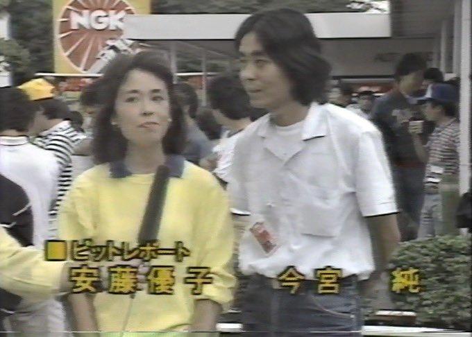 テレビ 今宮 純 フジ