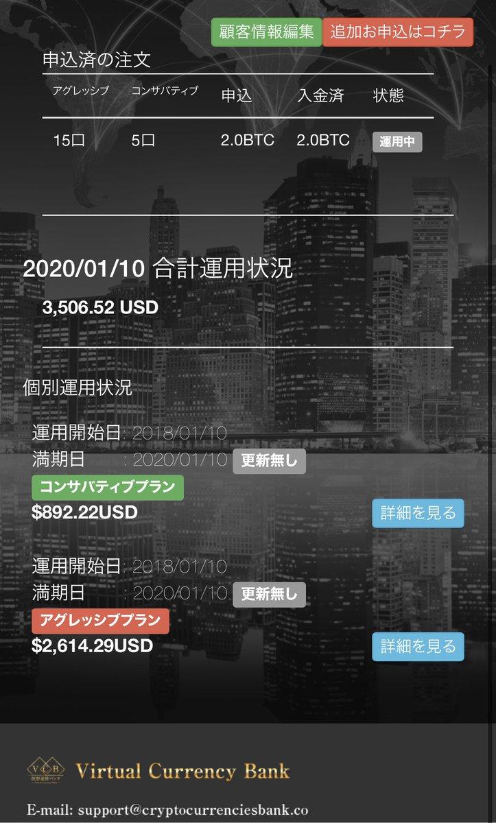 仮想通貨バンク!w$27,000投資が$3,500(▲87%)$3,500でChilizを買おっと(^^)#仮想通貨バンク #泉忠司
