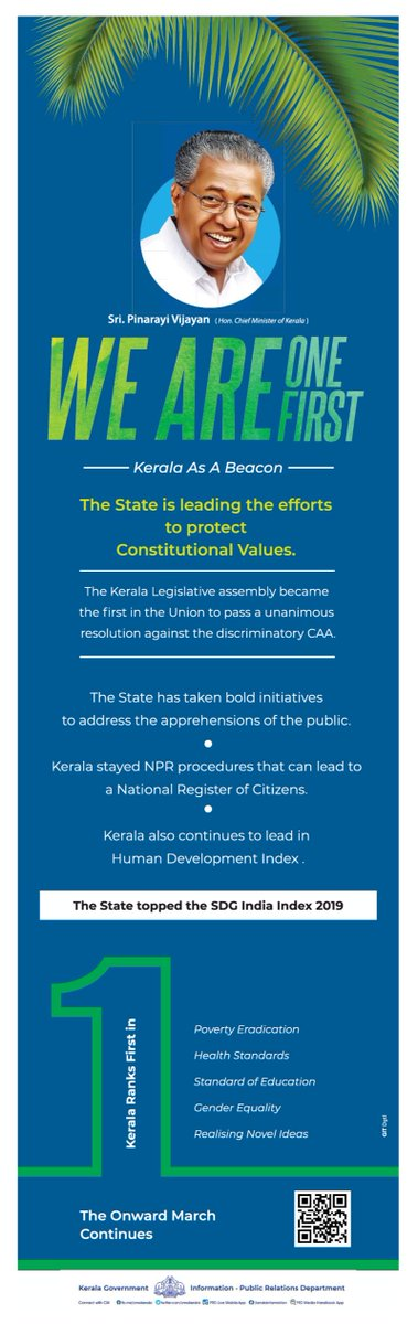 Whoa! Kerala Government has an anti-CAA ad in today's Times of India... only in the Delhi edition! A message to mann-ki-baat and aap-chronology-samajh-lijiye on their own turf, is it?