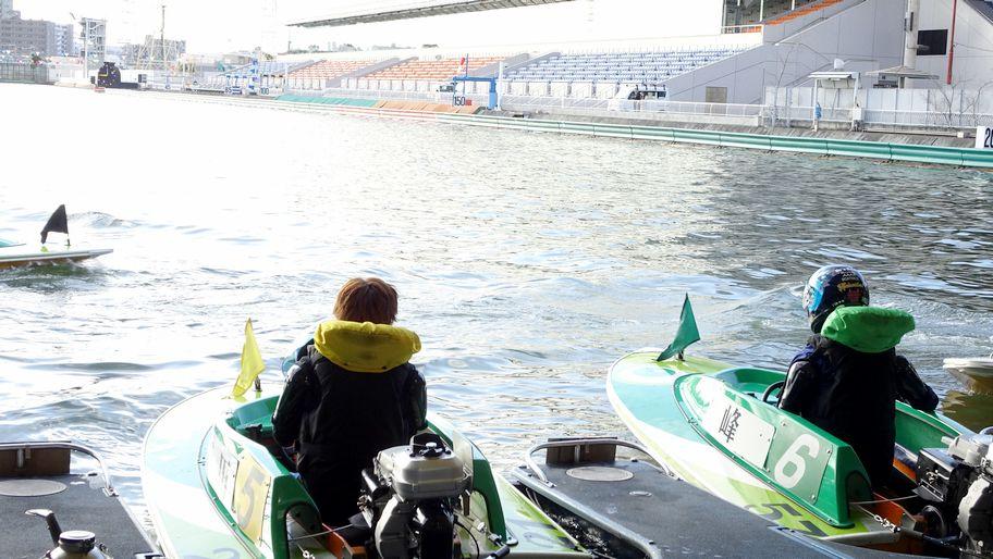 ボート レース 尼崎 ライブ
