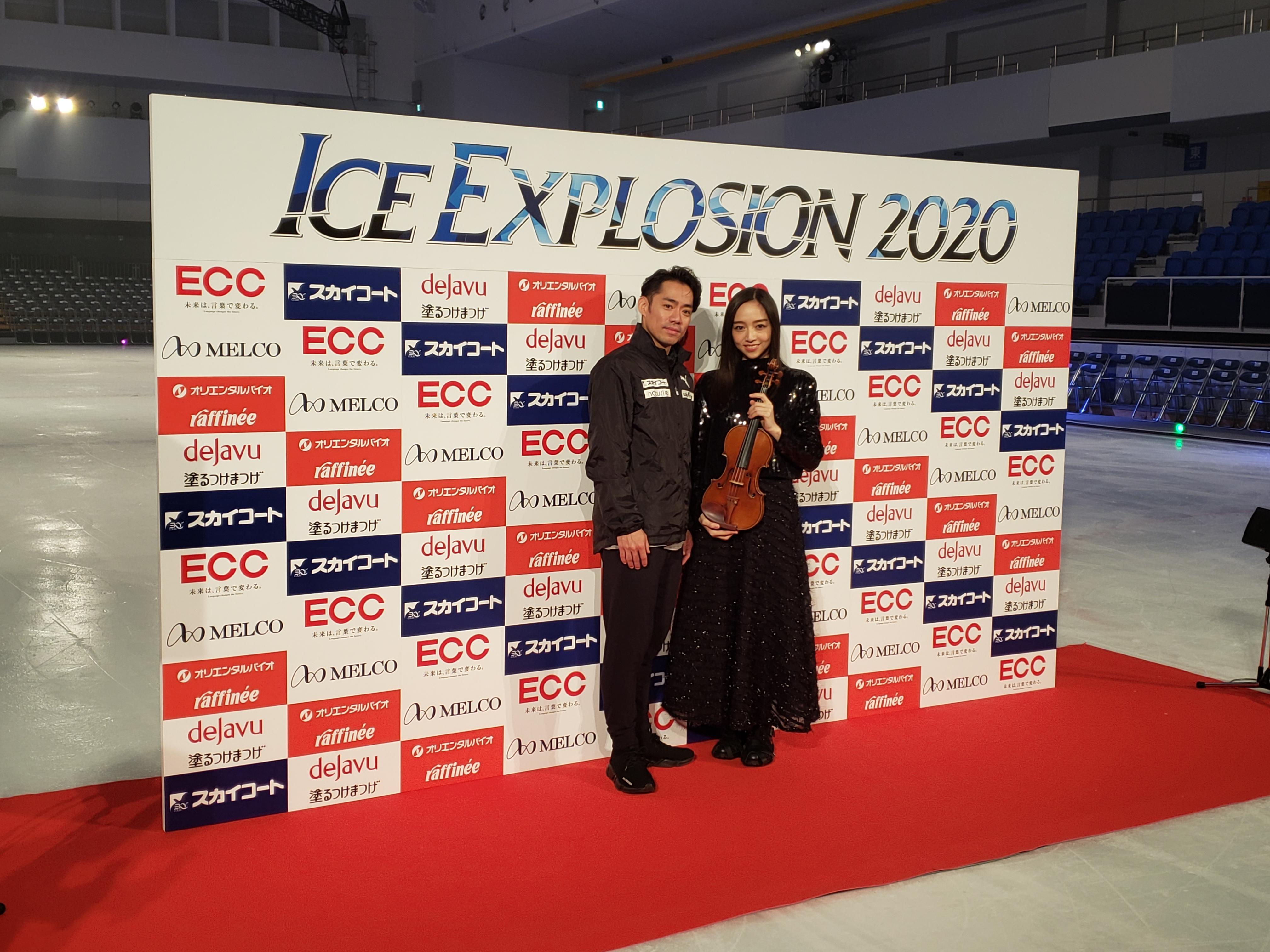 Дайсуке Такахаси - Страница 5 EN53Z-CVUAALZlr?format=jpg&name=4096x4096