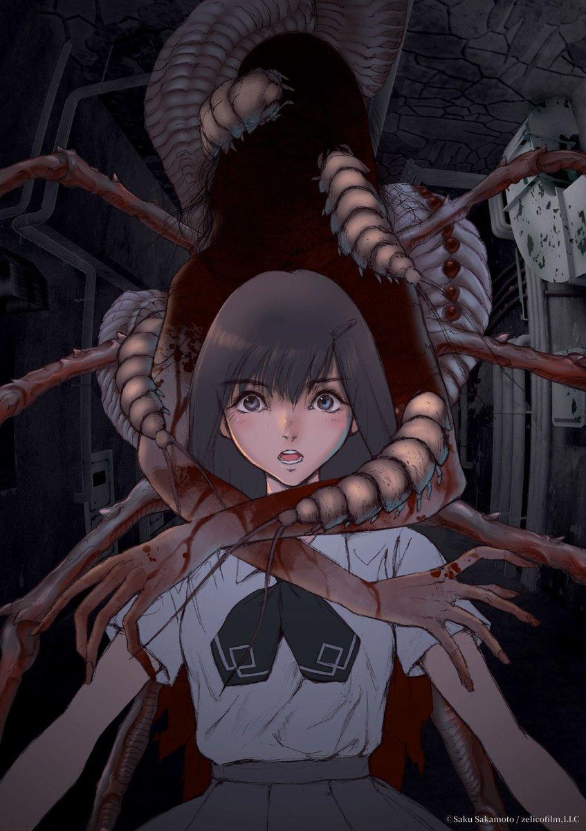 Anime Amrita no Kyouen imagem bastante bizarra e pertubadora