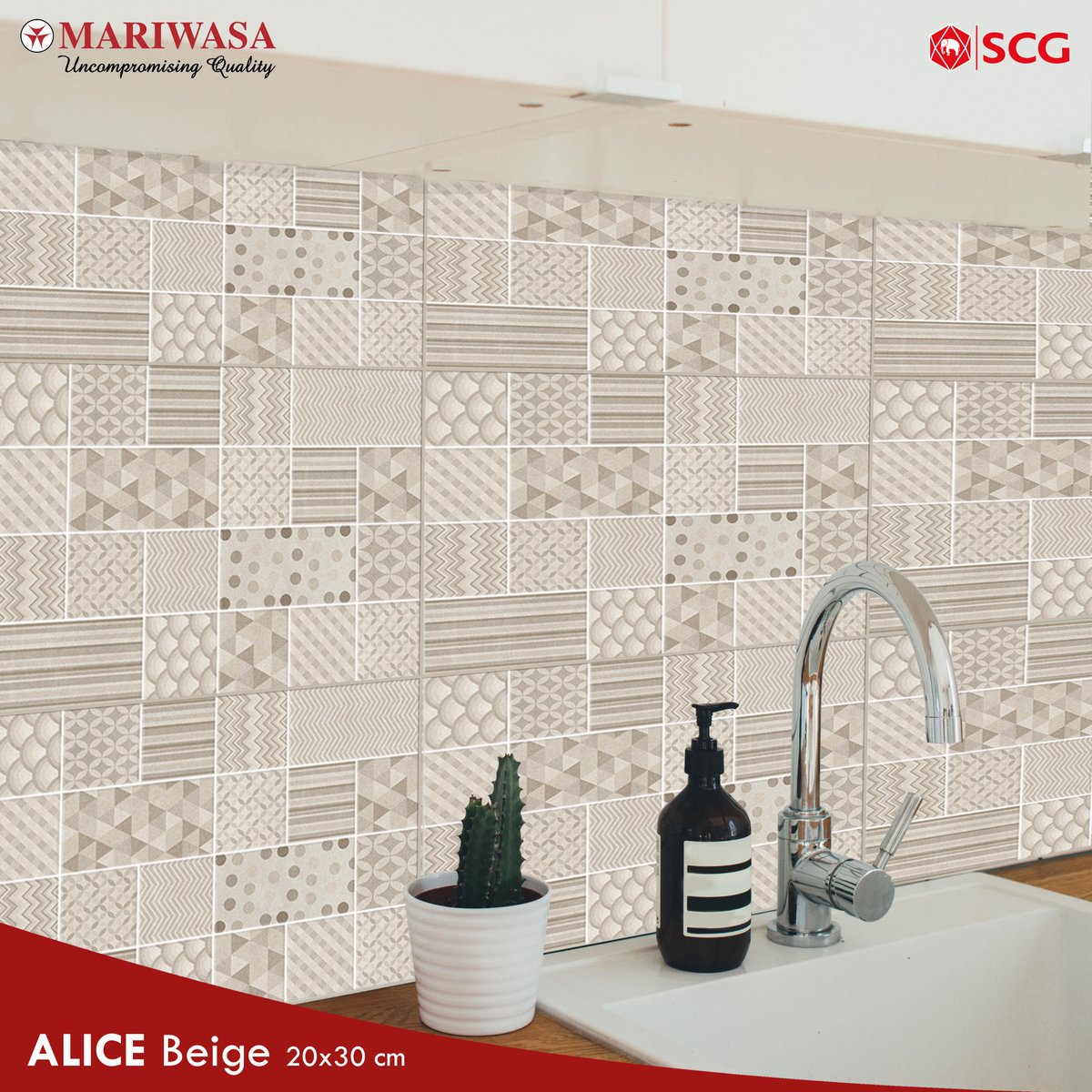 Mariwasa On Twitter The Pattern Of Our Alice Series Gives Your Kitchen Walls An Instant Character And Charm Tile Size 20x30cm Available Colors Beige White Suitable For Bathroom