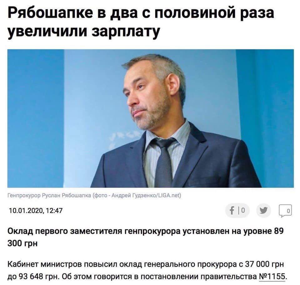 Минэкономики в январе пересмотрит свой макроэкономический прогноз из-за курса валют, - Милованов - Цензор.НЕТ 7793