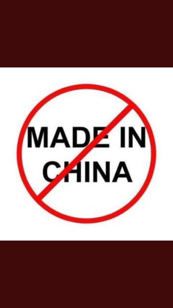#MadeInChina