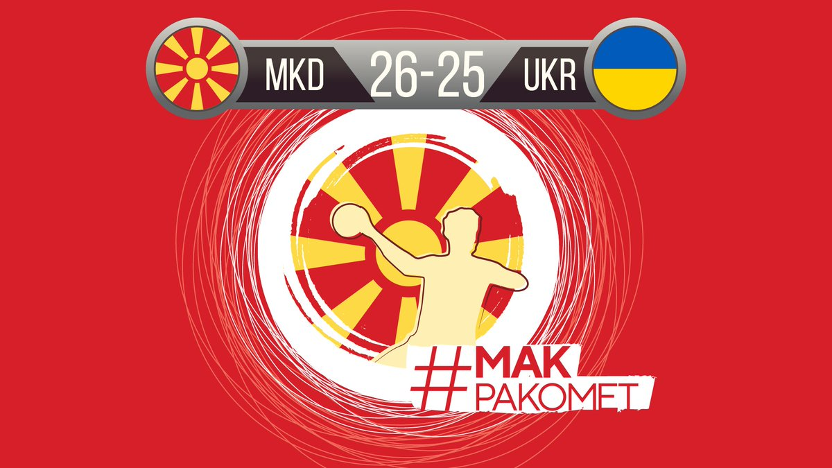 ЏУКЕЛИТЕ  во Македонија - Page 38 EN8xyoOX0AIJX_6