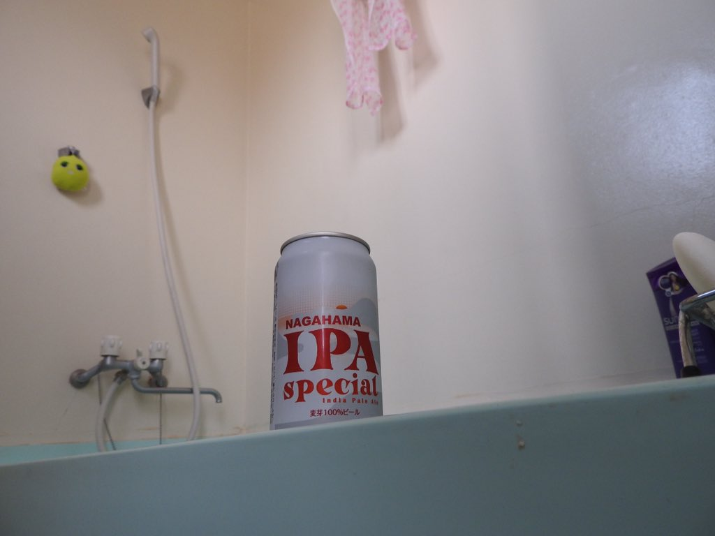 Showerbeer Hashtag On Twitter