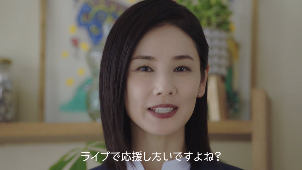 吉田 羊 twitter
