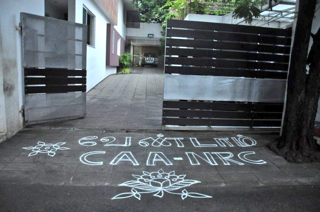 CAA, NRC -க்கு எதிராக மு.க.ஸ்டாலின், கனிமொழி வீட்டு வாசலிலும் கோலம்!!