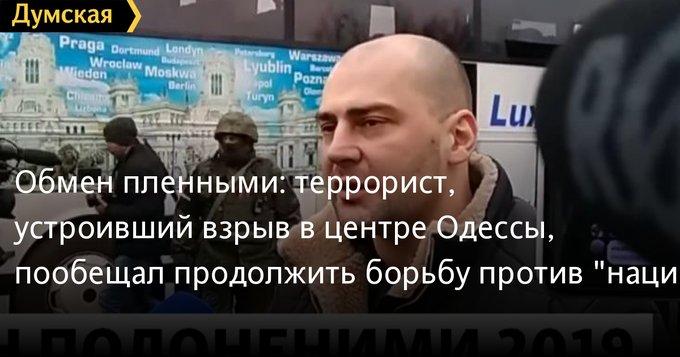 У межах обміну 29 грудня звільнили пособника окупантів Резуника, затриманого під час поїздки за українським закордонним паспортом, - прокуратура АРК - Цензор.НЕТ 7770