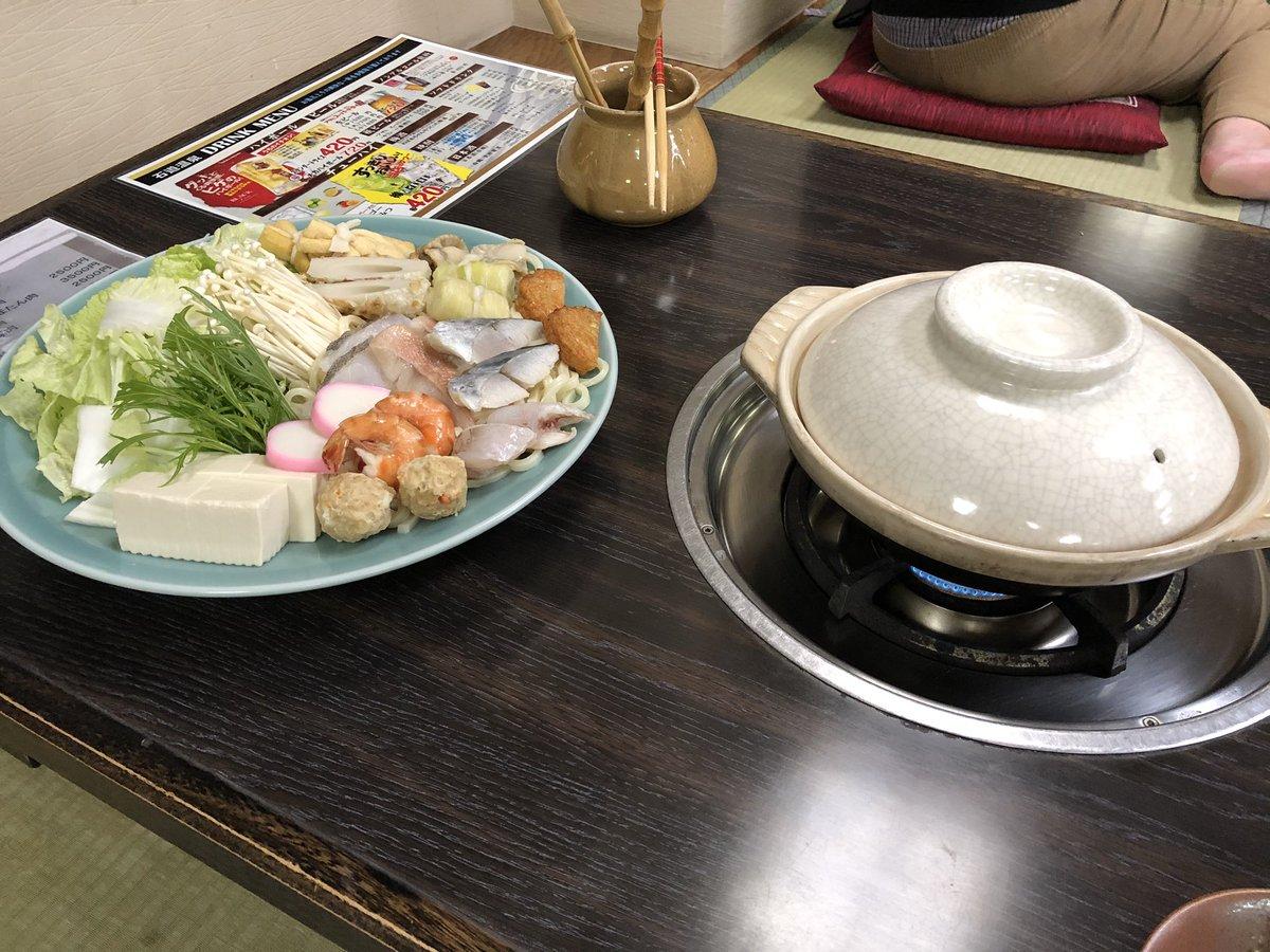 猪名川 ナフコ