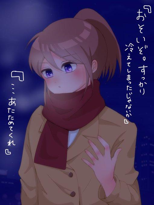 杏 紫 アプリ パワプロ 条 神