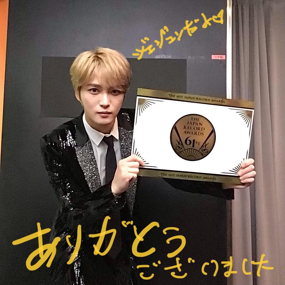 大賞 大賞 予想 2019 レコード