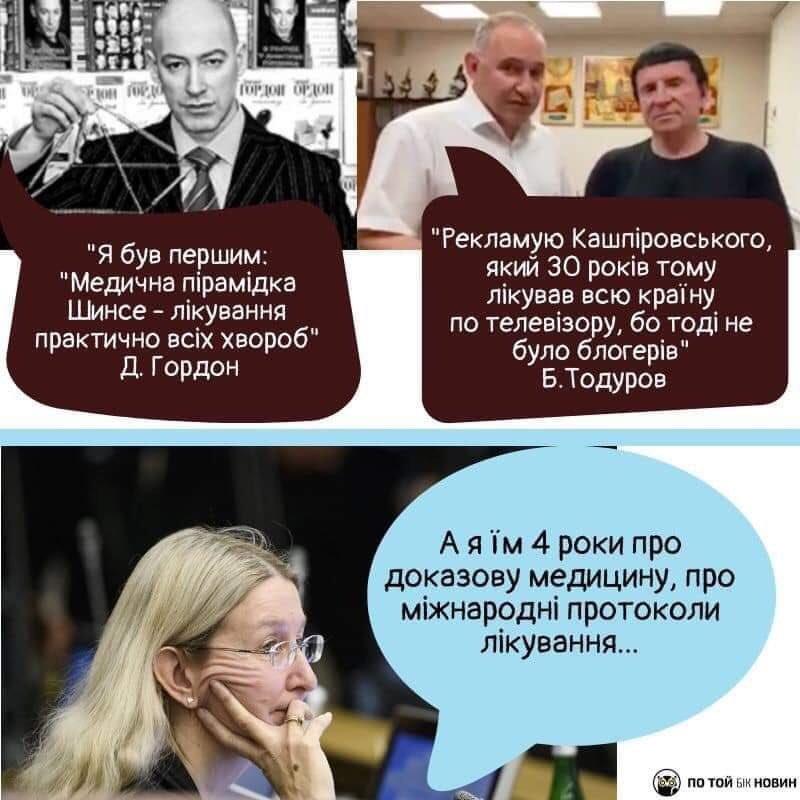 """Кравцов уходит с поста главы правления """"Укрзализныци"""" - Цензор.НЕТ 6589"""