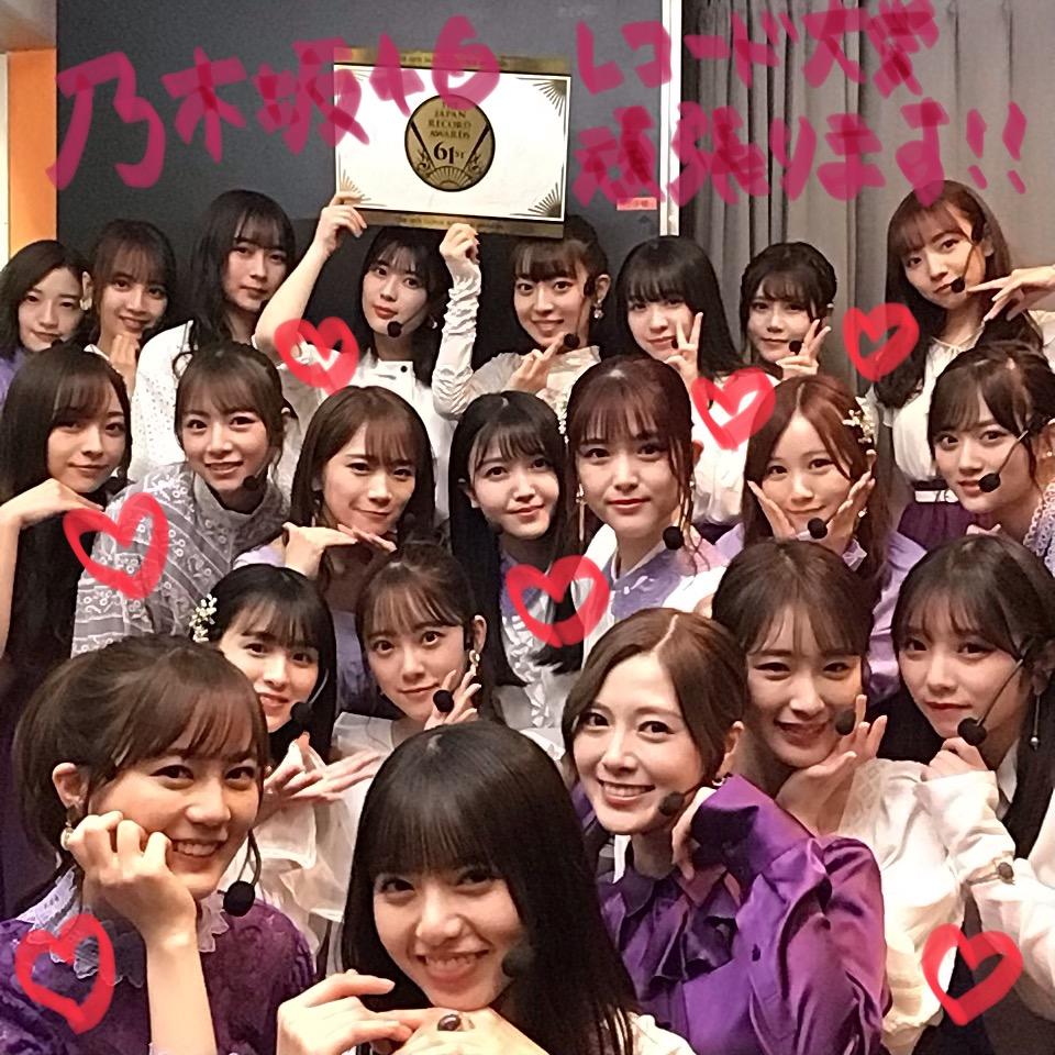 レコード 大賞 2019 大賞