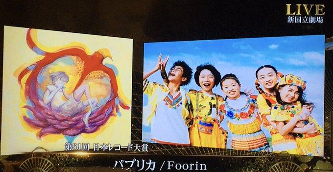 レコード 大賞 3 連覇