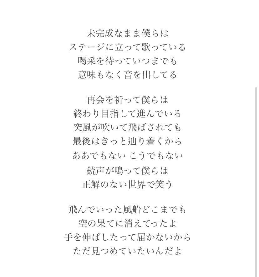 """永田 涼司(Couple) no Twitter: """"Sound Cloudがスマホからだと歌詞見れ ..."""