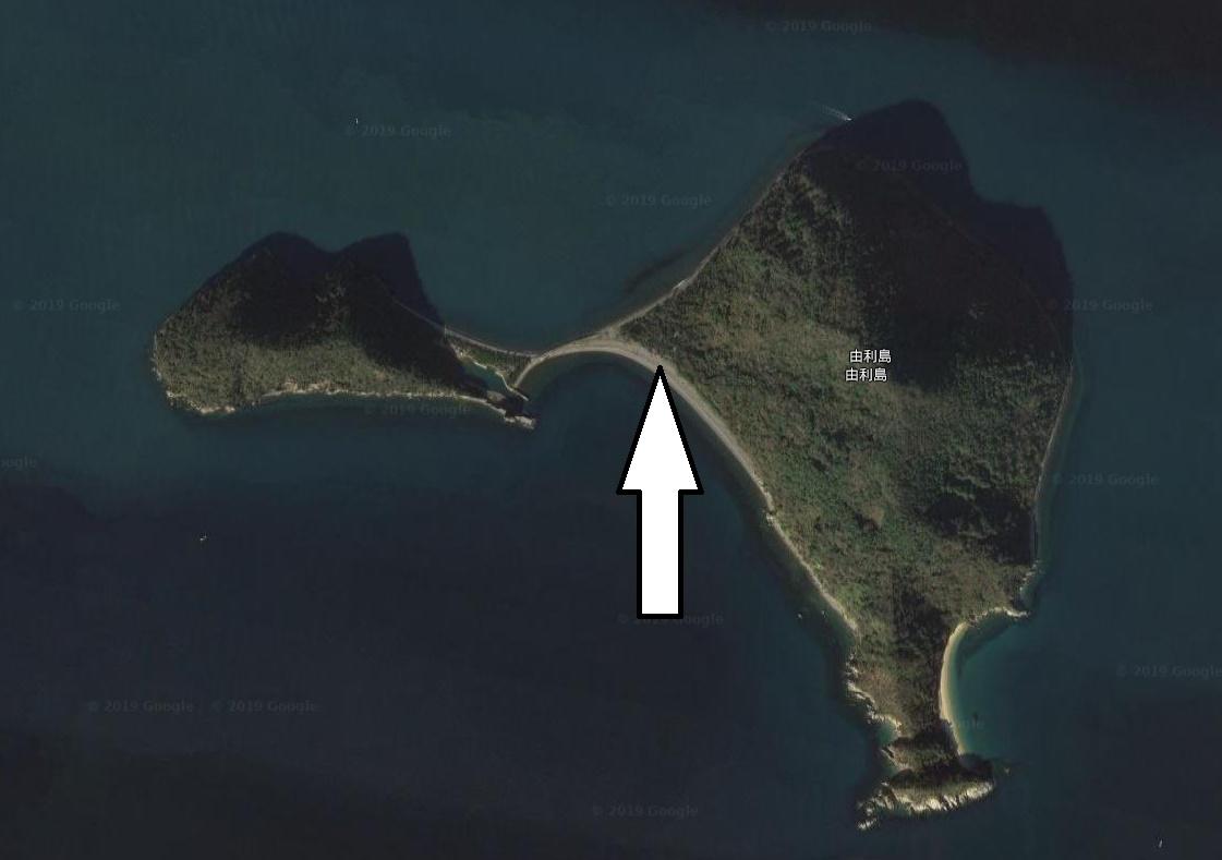 島 ダッシュ
