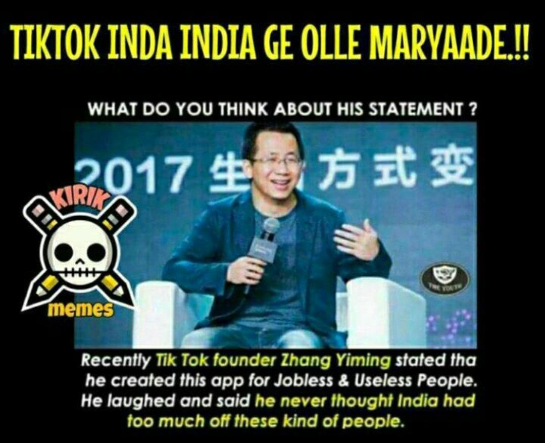 founder of tik tok