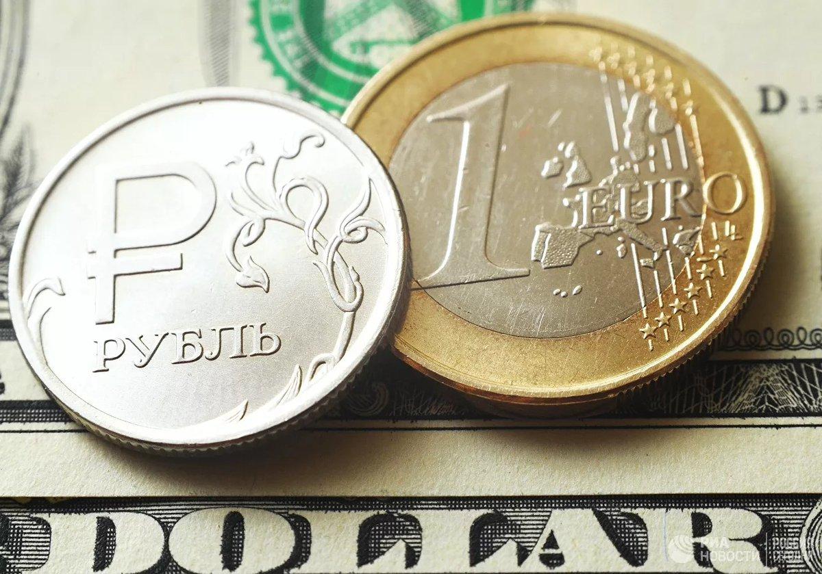 валюта россии на сегодня фото сочетаемость
